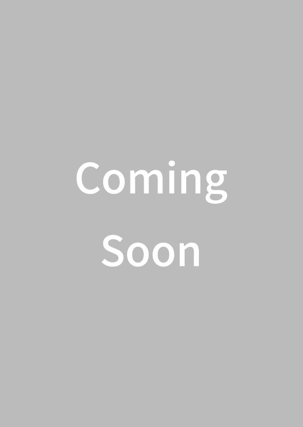 【12月17日発売】<br>3年の星占い 山羊座 2021-2023